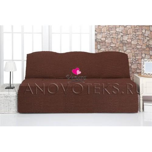 201 Чехол на диван без подлокотников шоколад