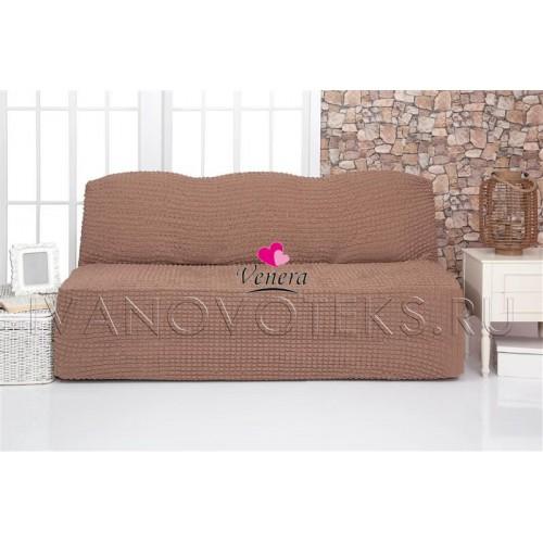 202 Чехол на диван без подлокотников какао