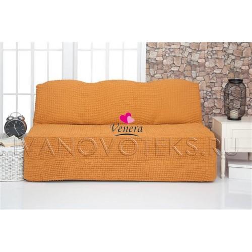 208 Чехол на диван без подлокотников рыжий