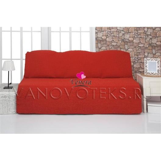 223 Чехол на диван без подлокотников терракот