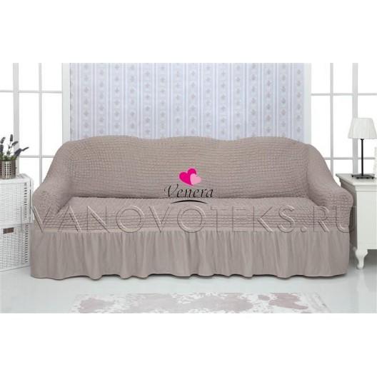 205 Чехол на диван серый-капучино