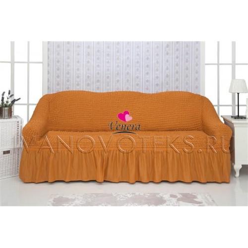 208 Чехол на диван рыжий