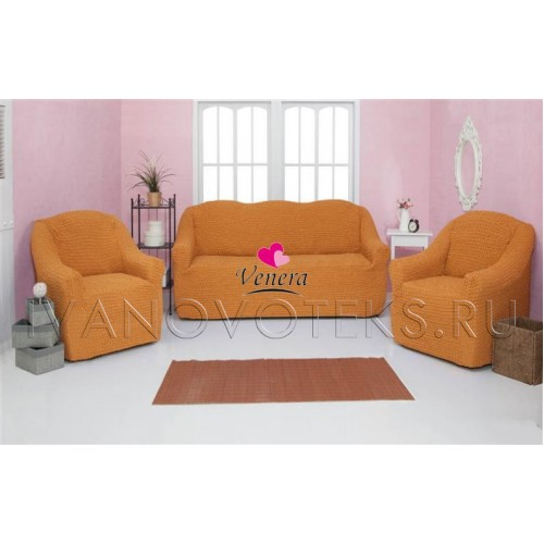 208 Чехол на диван и два кресла без оборки рыжий