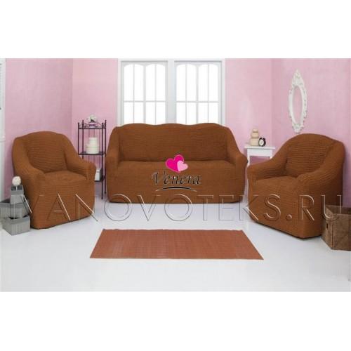 210 Чехол на диван и два кресла без оборки коричневый