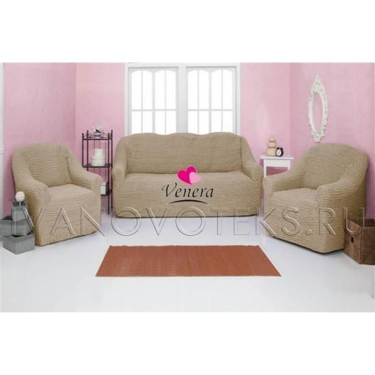 212 Чехол на диван и два кресла без оборки натуральный