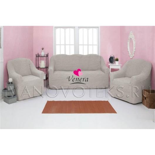 213 Чехол на диван и два кресла без оборки пыльно-белый