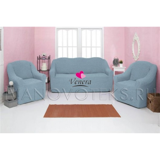 215 Чехол на диван и два кресла без оборки бирюзовый
