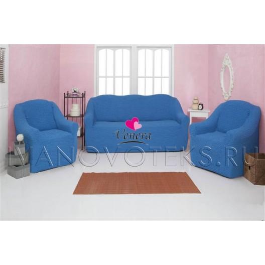 226 Чехол на диван и два кресла без оборки синий