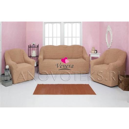 230 Чехол на диван и два кресла без оборки бежевый