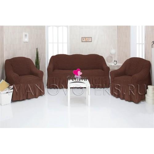 201 Чехлы на диван и два кресла шоколад