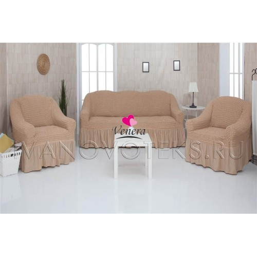 203 Чехлы на диван и два кресла медовый