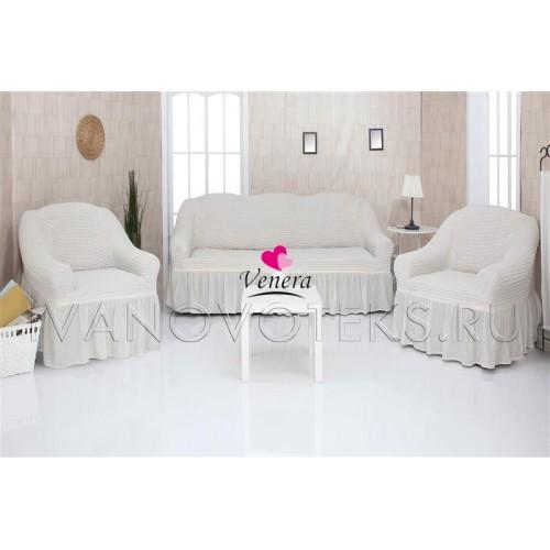 204 Чехлы на диван и два кресла кремовый