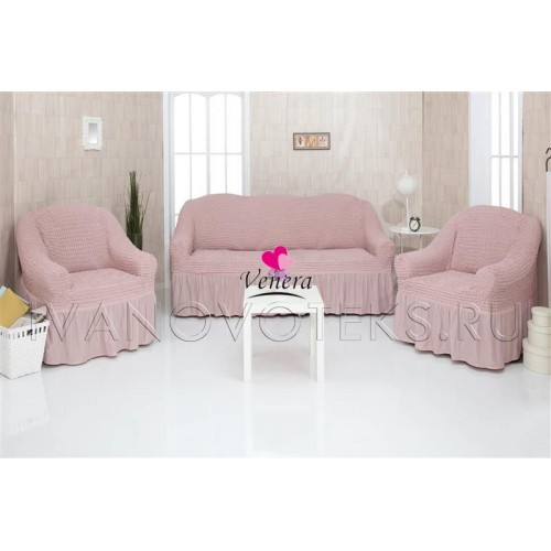 206 Чехлы на диван и два кресла пыльно-розовый