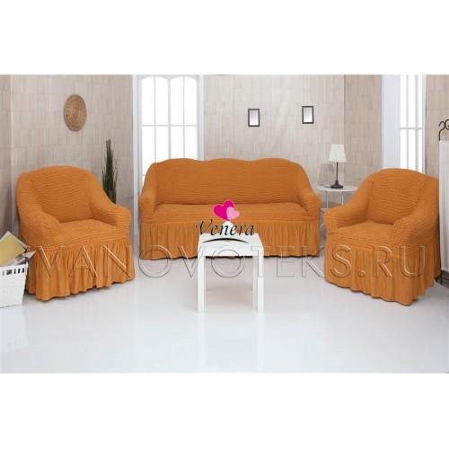 208 Чехлы на диван и два кресла рыжий