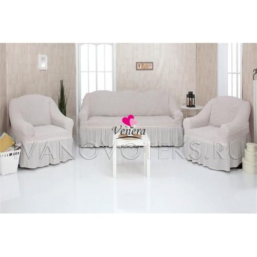 213 Чехлы на диван и два кресла пыльно-белый