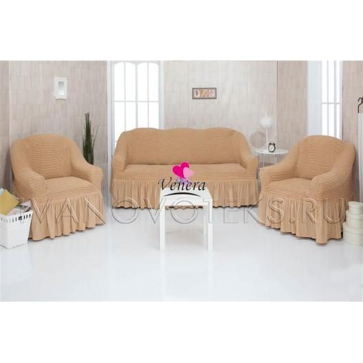 230 Чехлы на диван и два кресла бежевый