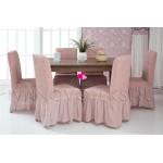 206 Чехол на стул грязно-розовый
