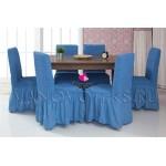 226 Чехлы на стулья синий