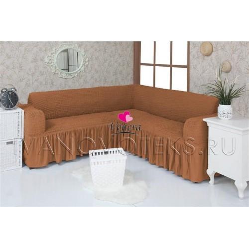 210 Чехол на угловой диван коричневый