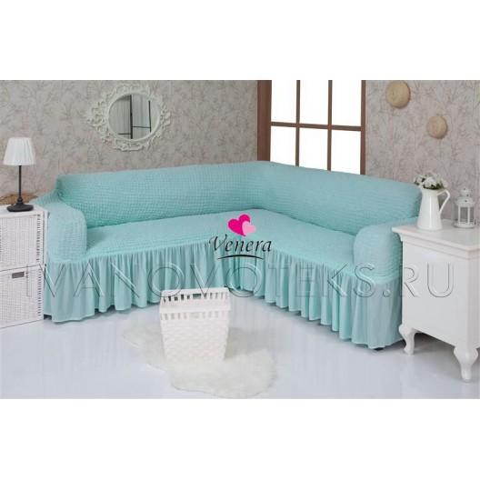 218 Чехол на угловой диван мятный