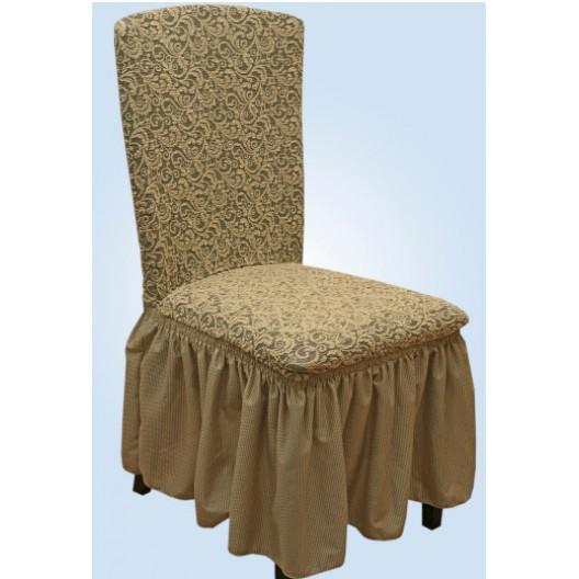 Чехол на стул жаккард капучино