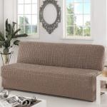 Чехлы на диван без подлокотников