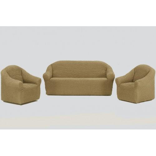Чехол на диван и два кресла без оборки бежевый