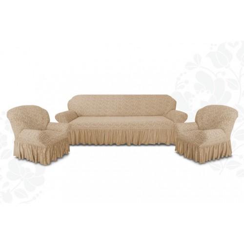 Чехлы на диван и два кресла жаккард капучино