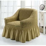 Чехол на кресло песочный