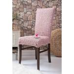Чехлы на стулья без оборки 206