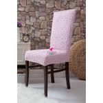 Чехлы на стулья без оборки 207