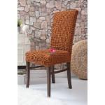 Чехлы на стулья без оборки 209