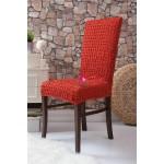 Чехлы на стулья без оборки 223
