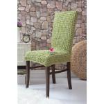 Чехлы на стулья без оборки 228