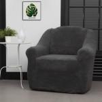 Чехол на диван и два кресла плюшевый темно-серый
