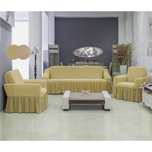 Чехлы на диван и два кресла Altinkoza соты медовый