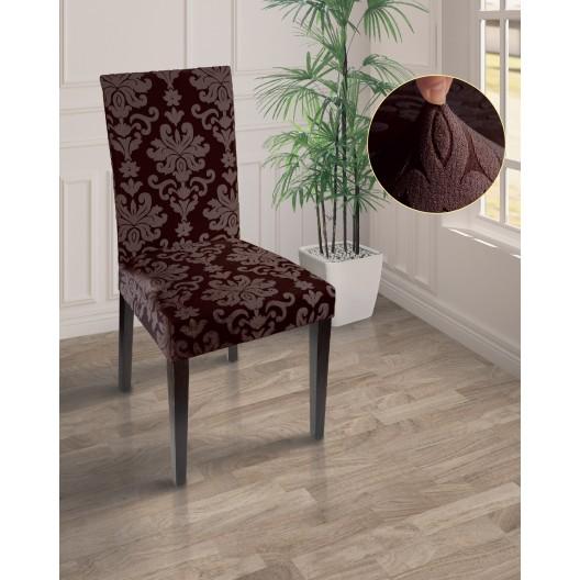 Чехол на стул жаккард стрэйтч коричневый