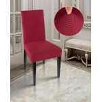Чехлы на стулья комфорт бордо