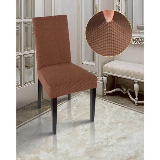 Чехол на стул комфорт коричневый