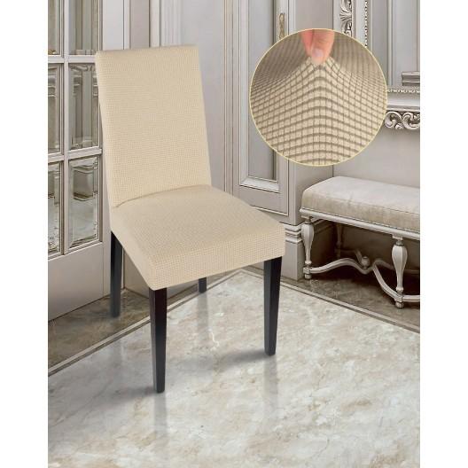Чехол на стул комфорт кремовый
