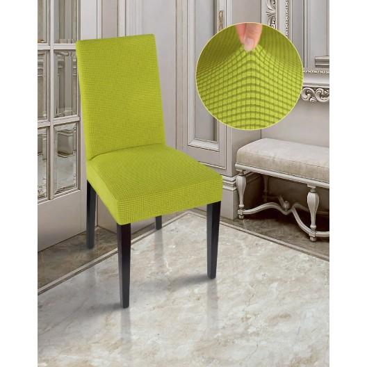 Чехол на стул комфорт оливковый