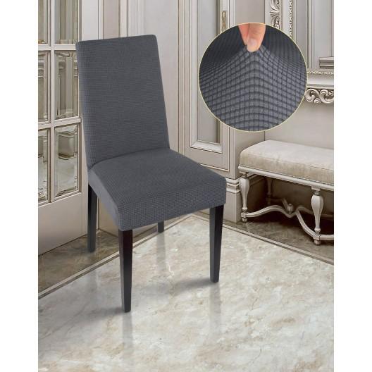 Чехол на стул комфорт антрацит