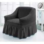Чехол на кресло мокрый-асфальт