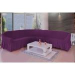 Чехол на угловой диван и кресло фиолетовый