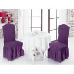 Чехол на стул фиолетовый