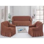 Чехол на кресло коричневый