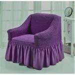 Чехол на кресло фиолетовый