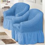 Чехол на кресло синий