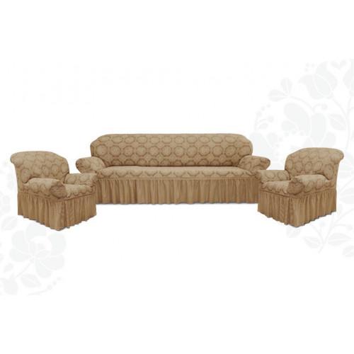 Чехлы на диван и два кресла жаккард какао