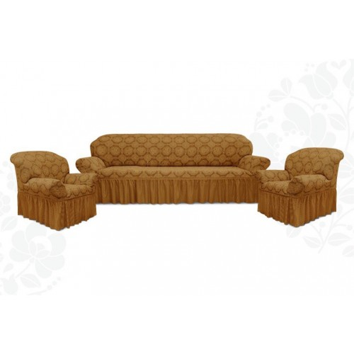 Чехлы на диван и два кресла жаккард коричневый